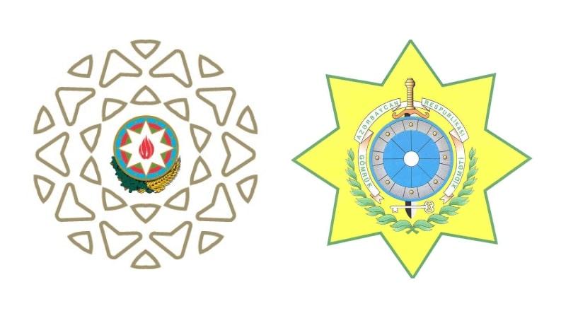 Dövlət Gömrük Komitəsi, DVX,